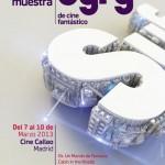 10ª Muestra SyFy de Cine Fantástico: Primera jornada