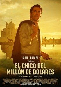 El chico del millón de dólares Póter